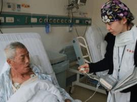 癌症病人持贫困证明可得免费镇痛服务