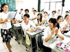 芗城:金峰实验小学预计2019年招生