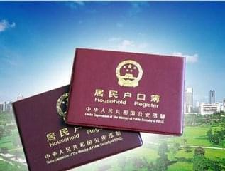 惠州入户新政热点答疑:大专学历可以申请?