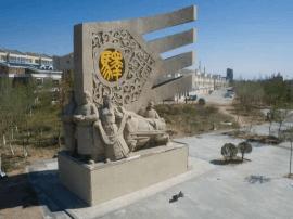二连浩特:千年古驿站的现代转身