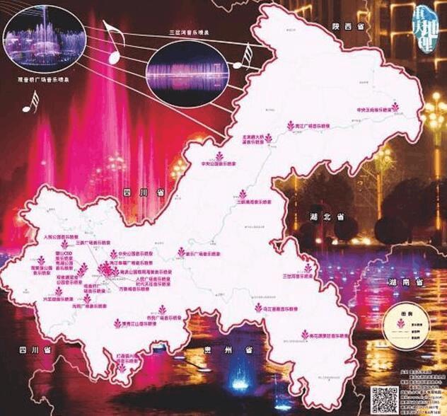 《重庆音乐喷泉地图》带你寻找城市中的3D盛宴
