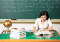 山东中小学生作业由教师批改 学生成绩不得公开