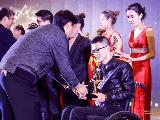 自强不息,宁波市举行残疾人电商创业大赛总决赛