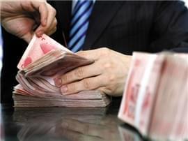 东莞住房贷款尚未暂停 可正常提出申请