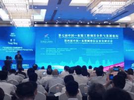 广西副主席黄日波:全力推进中国—东盟信息港建设