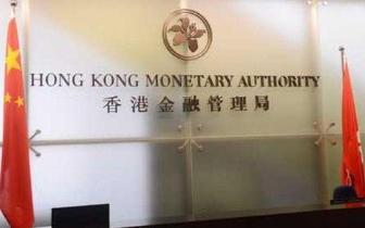 香港金管局连续3日出手 买入超过130亿港元