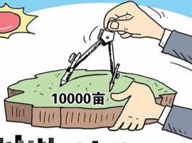 安福县文广新局违规圈地做停车场 无规划无审批