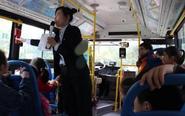公交开进幼儿园 文明乘车从小抓