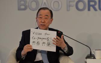 潘基文等外宾博鳌点赞中国改革开放40年成就