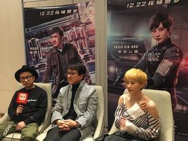 成龙携《机器之血》剧组来榕参加电影节闭幕式