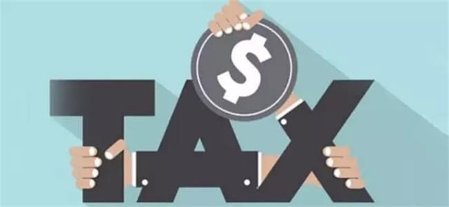 增值税率简并添利好 促进我国经济转型升级