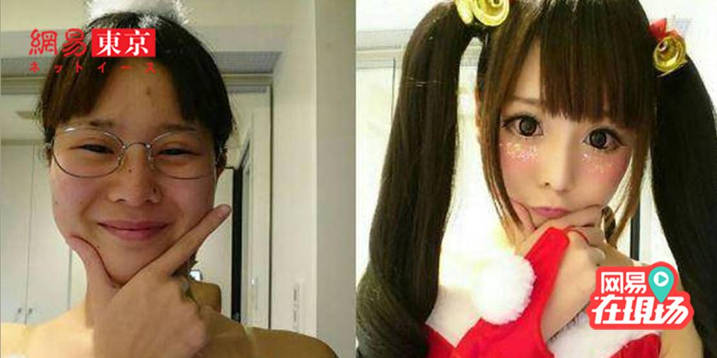惊!日本女人颜值背后的秘密。。。