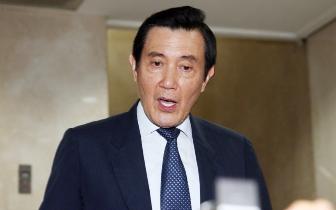 台媒:马英九从政后涉案超过百起 曾因一条领带被告