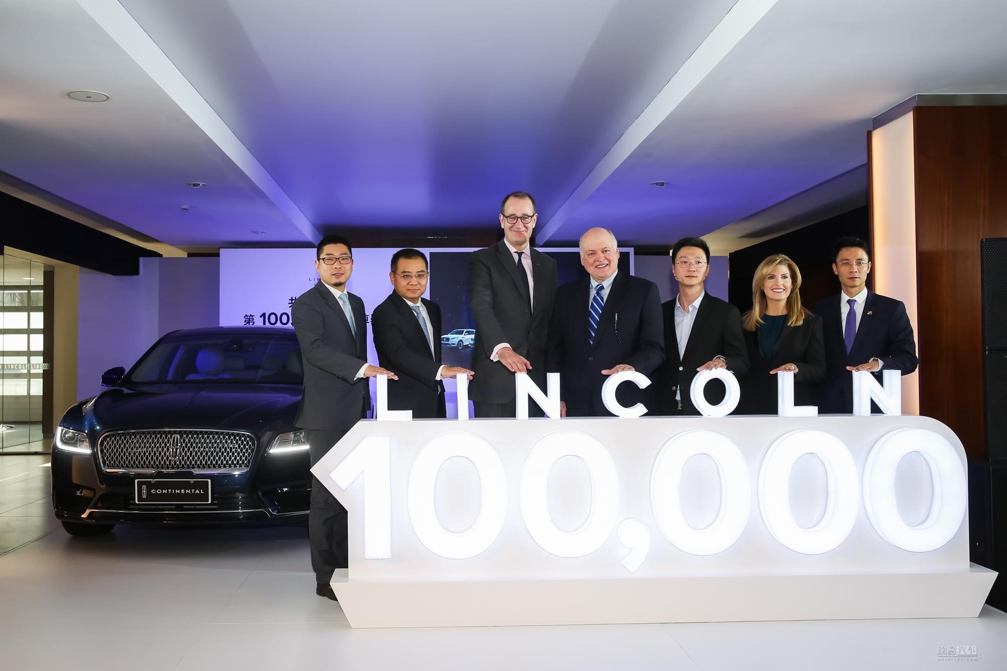 林肯入华三年屡创佳绩 正式交付第10万辆车