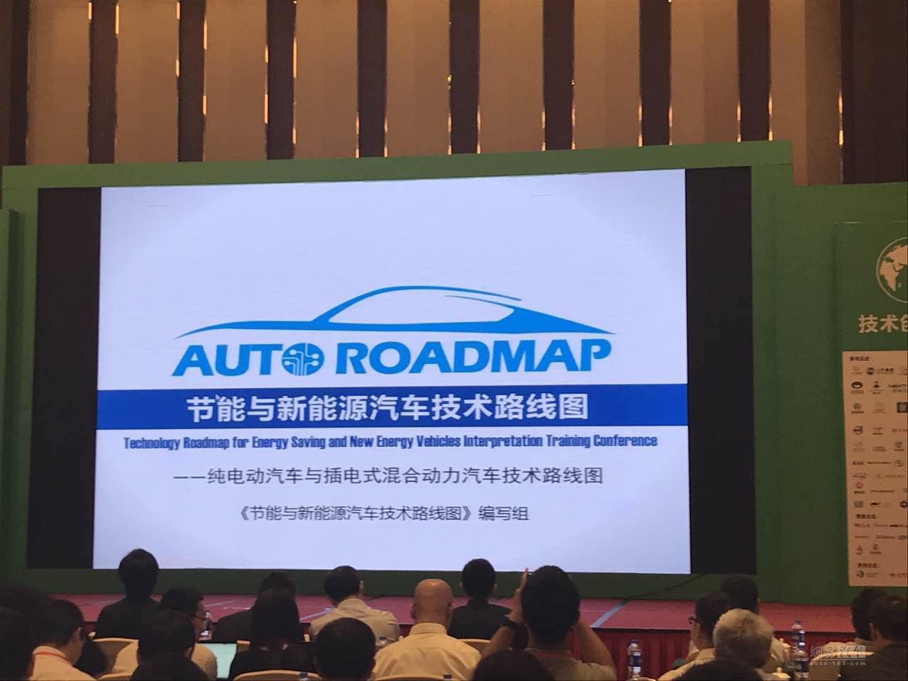 吴志新:2030年我国新能源汽车产量占比或达50%