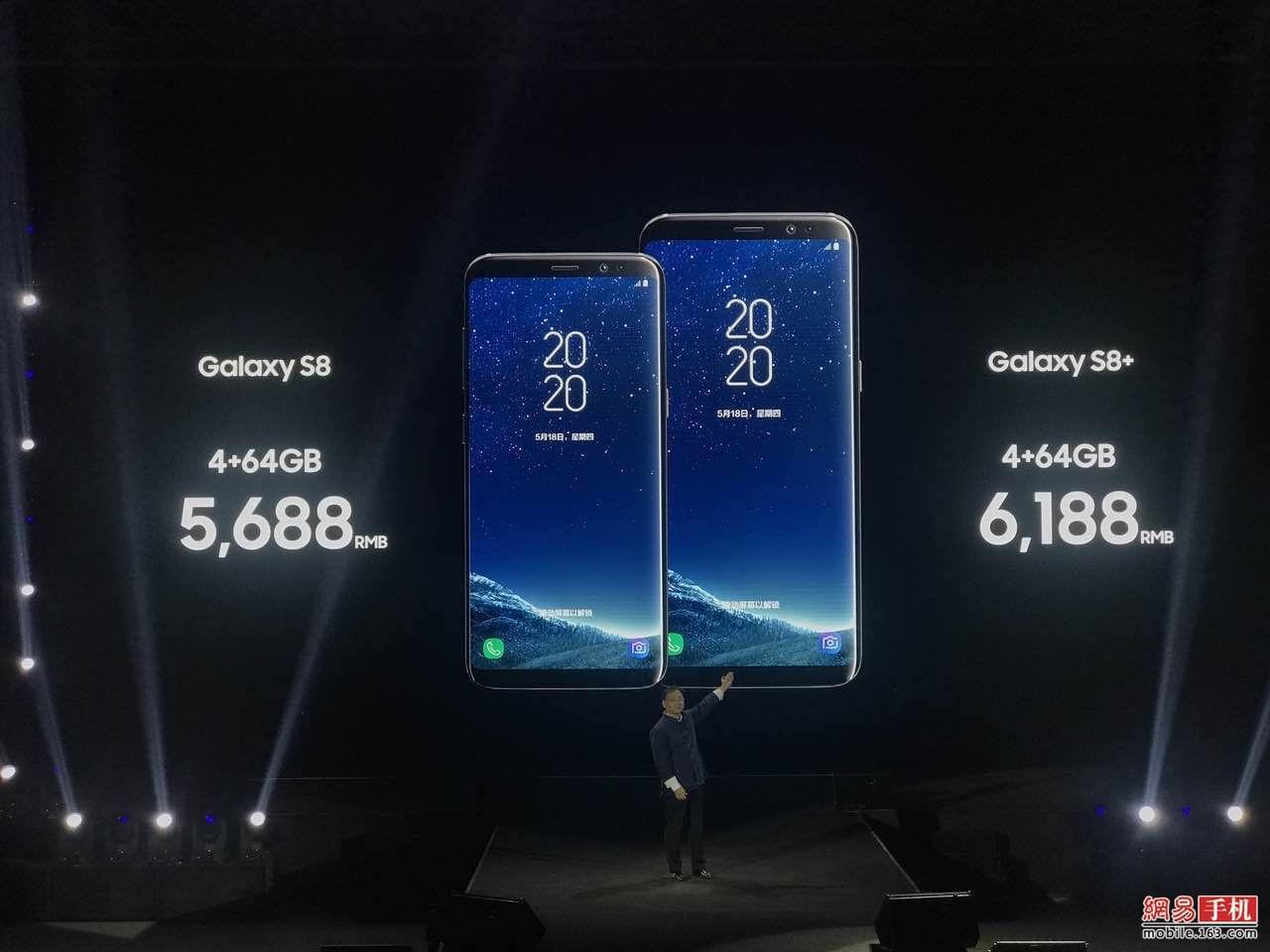 售价5688元起步 三星发布国行版S8/S8+