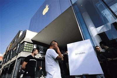 黄牛一部苹果赚两千成历史 对囤iPhone X很小心