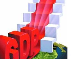 实体经济回暖 一季度佛山GDP增速8.3%