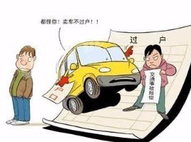 宁陵男子借了个八手车开 却被交警移交给了刑警队