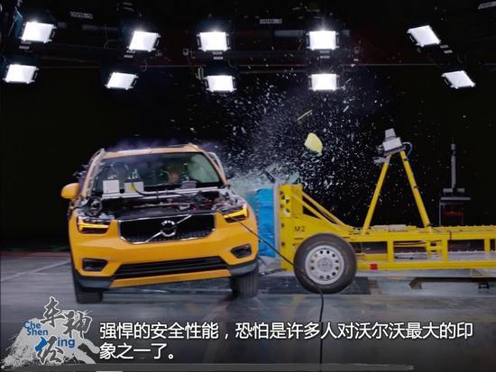 车神·经 沃尔沃全新XC60是不是太自信了?