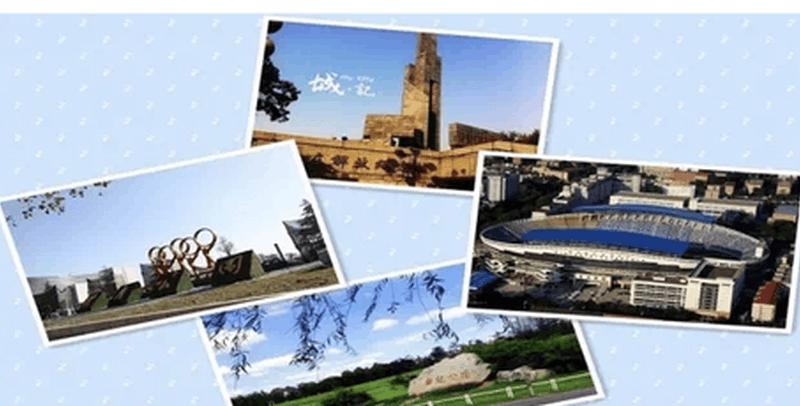 2017年石家庄首届城市定向体验赛报名启动