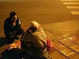 65小时精心守护 民警帮长春流浪女找到家人