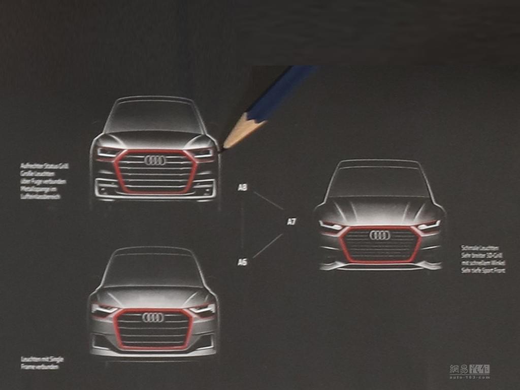 前脸延续概念车设计 奥迪A6/A7/A8设计图