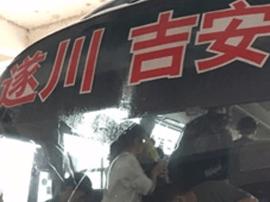 遂川汽车站客车严重超载 乘客称简直拿生命开玩笑
