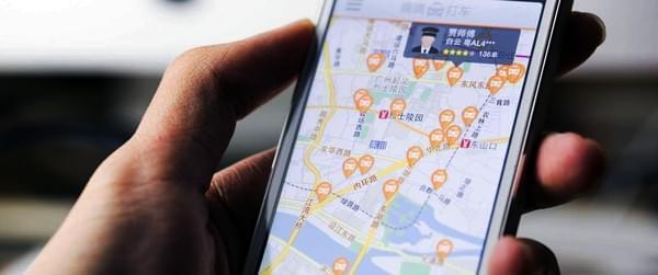 传滴滴与日本公司合作 在东京推网约车服务中国游客