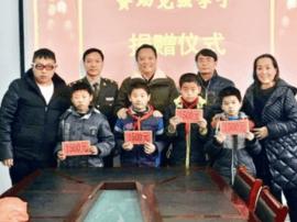 老红军张健邦后人不远万里回泰捐助六名困难学生