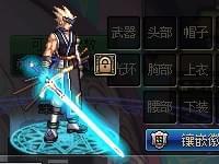 地下城与勇士 DNF鬼剑士模型男鬼剑所有武器修改发光石中
