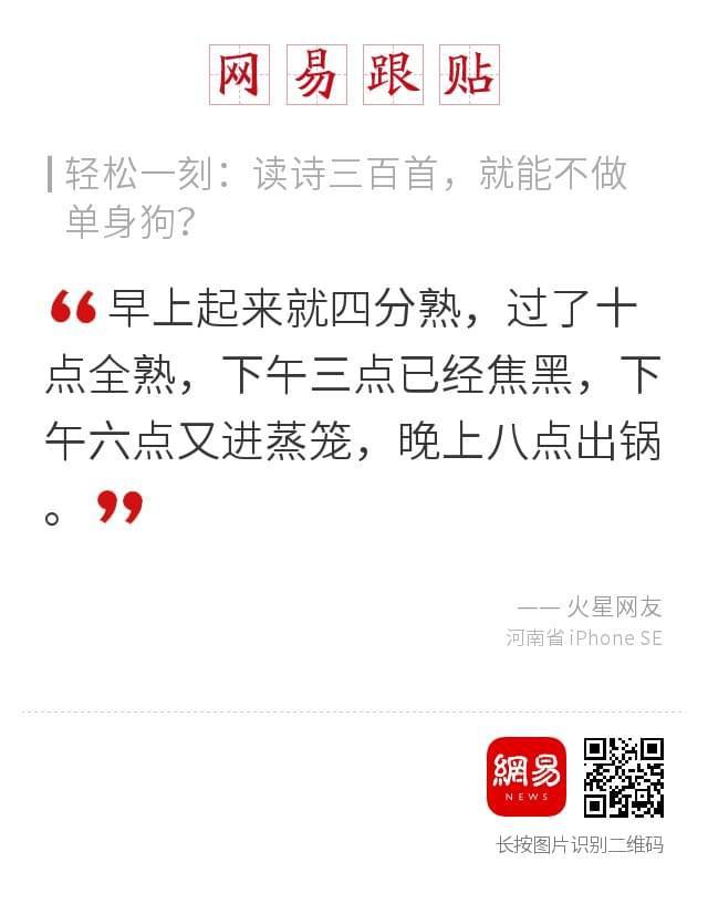 宁夏检察机关依法决定对聂惠军立案侦查