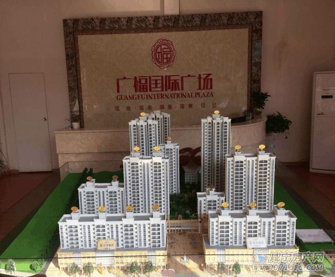 广福国际广场——通山新城新地标!