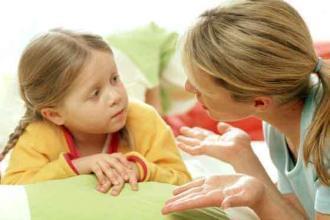 收起焦虑 给孩子一个温和而坚定的妈妈