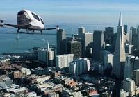 传亿航美国分公司申请破产 被指欠150万美元房租