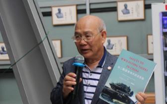 美籍华裔陈灿培向江门捐赠华侨文物史料12000余件