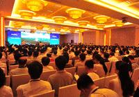 国际英才创业峰会创新创业发展论坛成功举办