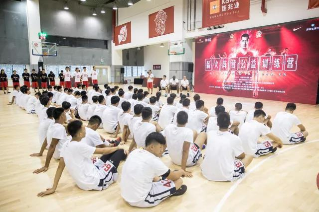 东方启明星进军深圳 薪火阵营开通自助购课系统