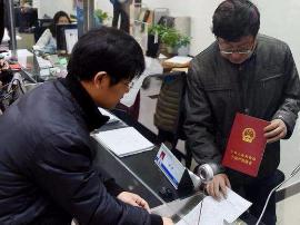 """让登记更安全 天津不动产登记试行""""实名盾""""技术"""
