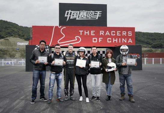 《中国赛车手之菜鸟驾道》孙艺洲卢杉赛道竞速