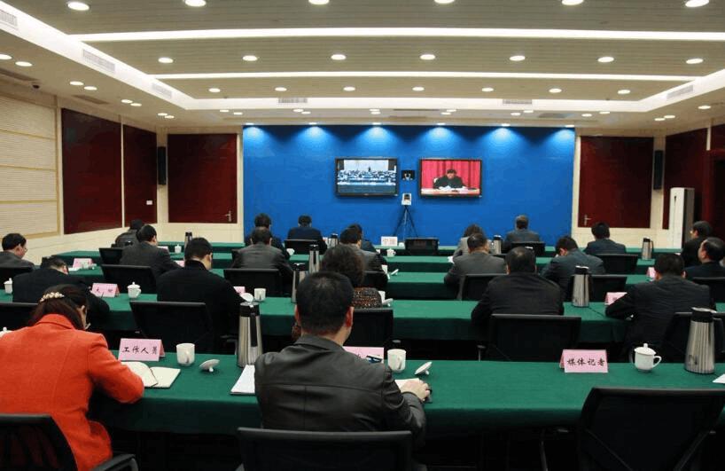 全省加强县乡人大建设工作电视电话会议召开