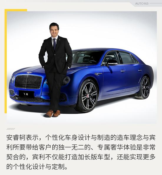 北京车展首秀 宾利全新添越Bentayga V8在华8月交付