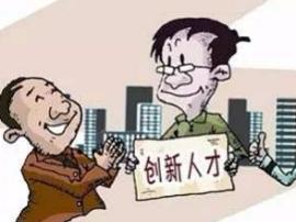 运城市首次在西安举办人才新政新闻发布会