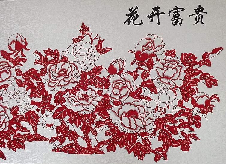 蔚县剪纸:能致富的世