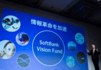 软银向印度最大电商平台Flipkart注资约25亿美元