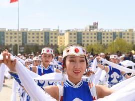 《内蒙古自治区成立七十周年》纪念邮票首发