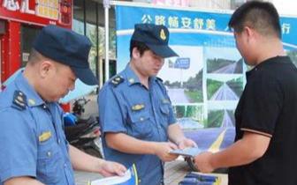 """路政宣传进车站 """"规范执法,护路为民"""""""