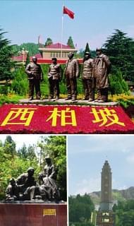 石家庄平山县西柏坡景区