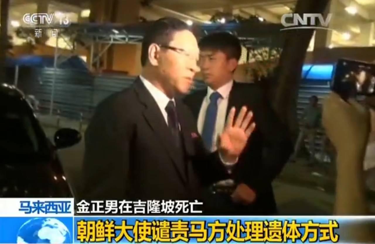 金正男遇害 朝鲜大使:韩方诽谤 将上诉至国际法院