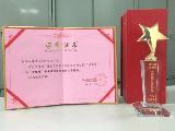 捷报频传!新华保险获亚洲寿险十强、年度卓越社会责任保险公司、年度寿险公司奖!